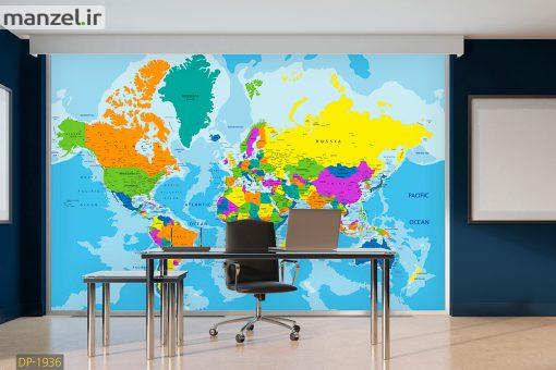 پوستر دیواری نقشه جهان DP-1936