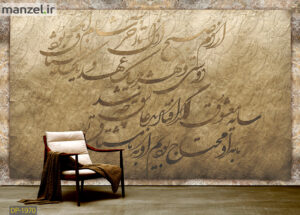 پوستر دیواری طرح شعر DP-1969