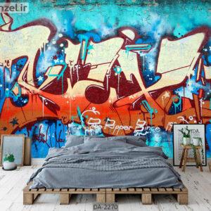 پوستر دیواری طرح گرافیتی DA-2270