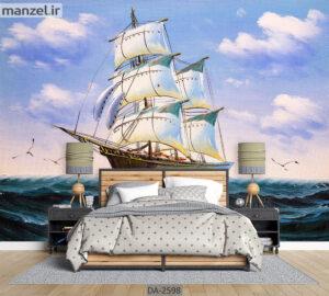 پوستر دیواری طرح نقاشی کشتی DA-2598