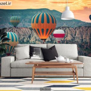پوستر دیواری طرح بالون و طبیعت DA-2659