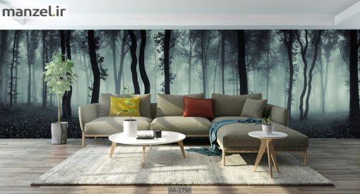 پوستر دیواری طرح جنگل DA-2790
