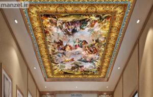 پوستر سقف طرح نقاشی DA-2825