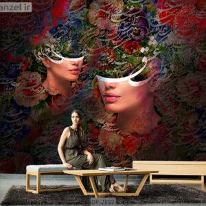 پوستر دیواری طرح چهره و شعر DP-2892