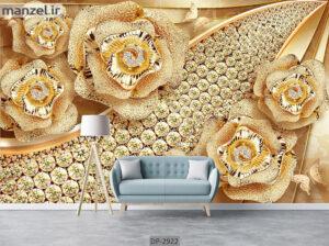 پوستر دیواری طرح گل فانتزی DP-2923