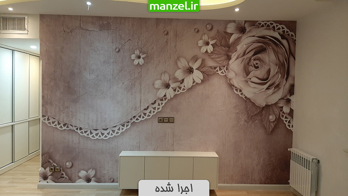 پوستر دیواری اجرا شده گل سه بعدی
