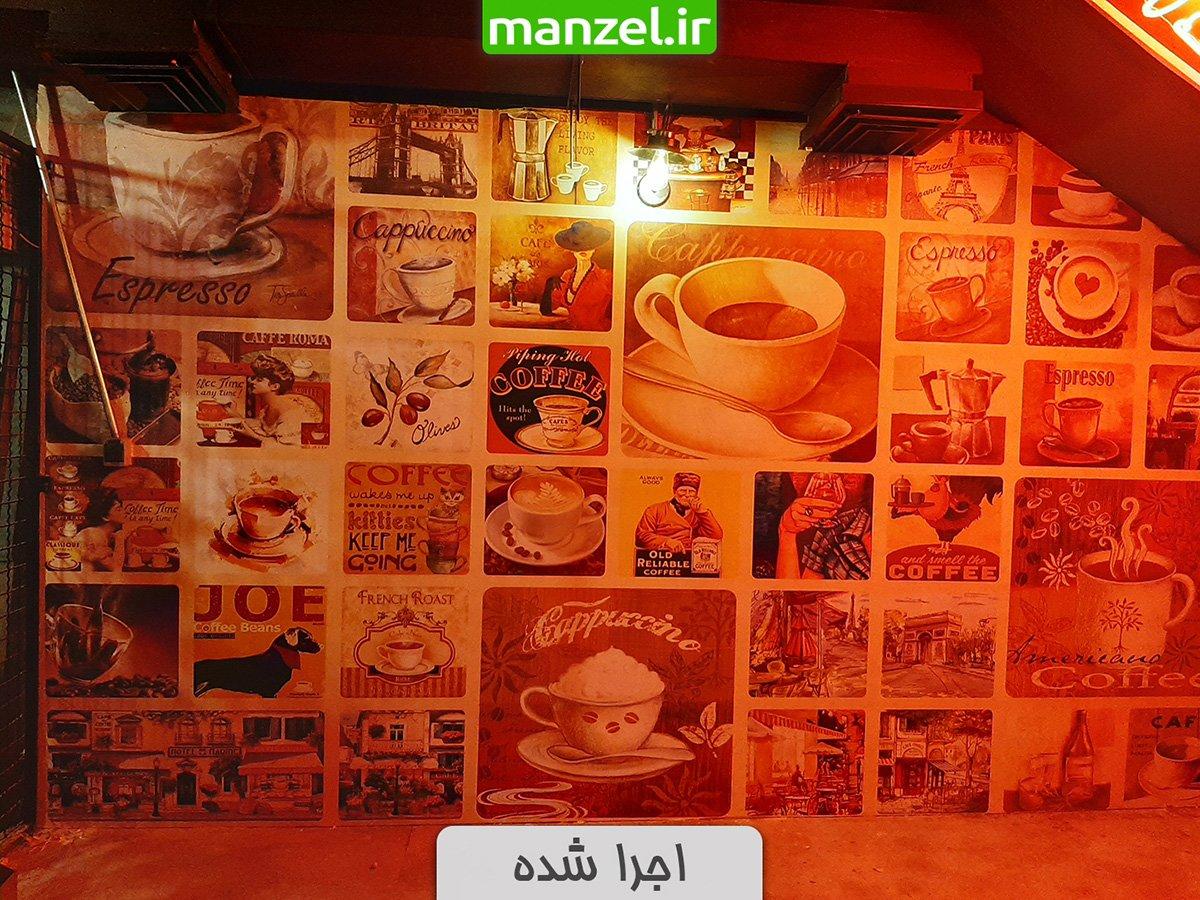 پوستر دیواری اجرا شده کافی شاپ