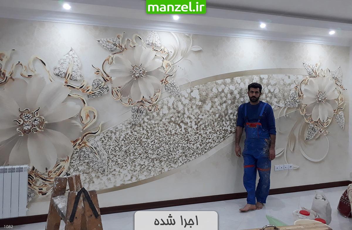 کاغذ دیواری سه بعدی اجرا شده 1082