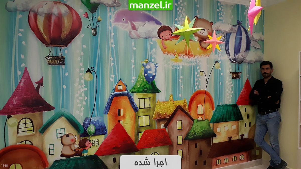 پوستر دیواری اتاق کودک اجرا شده 1168