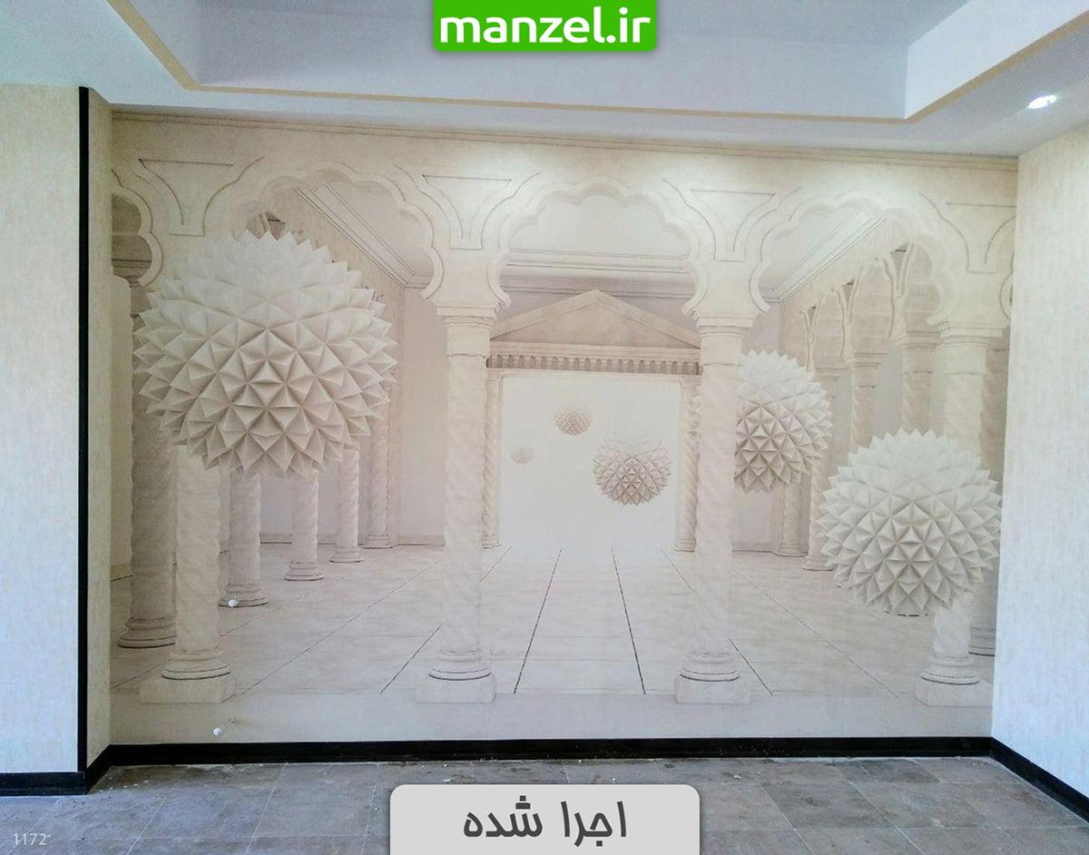 کاغذ دیواری سه بعدی اجرا شده 1172