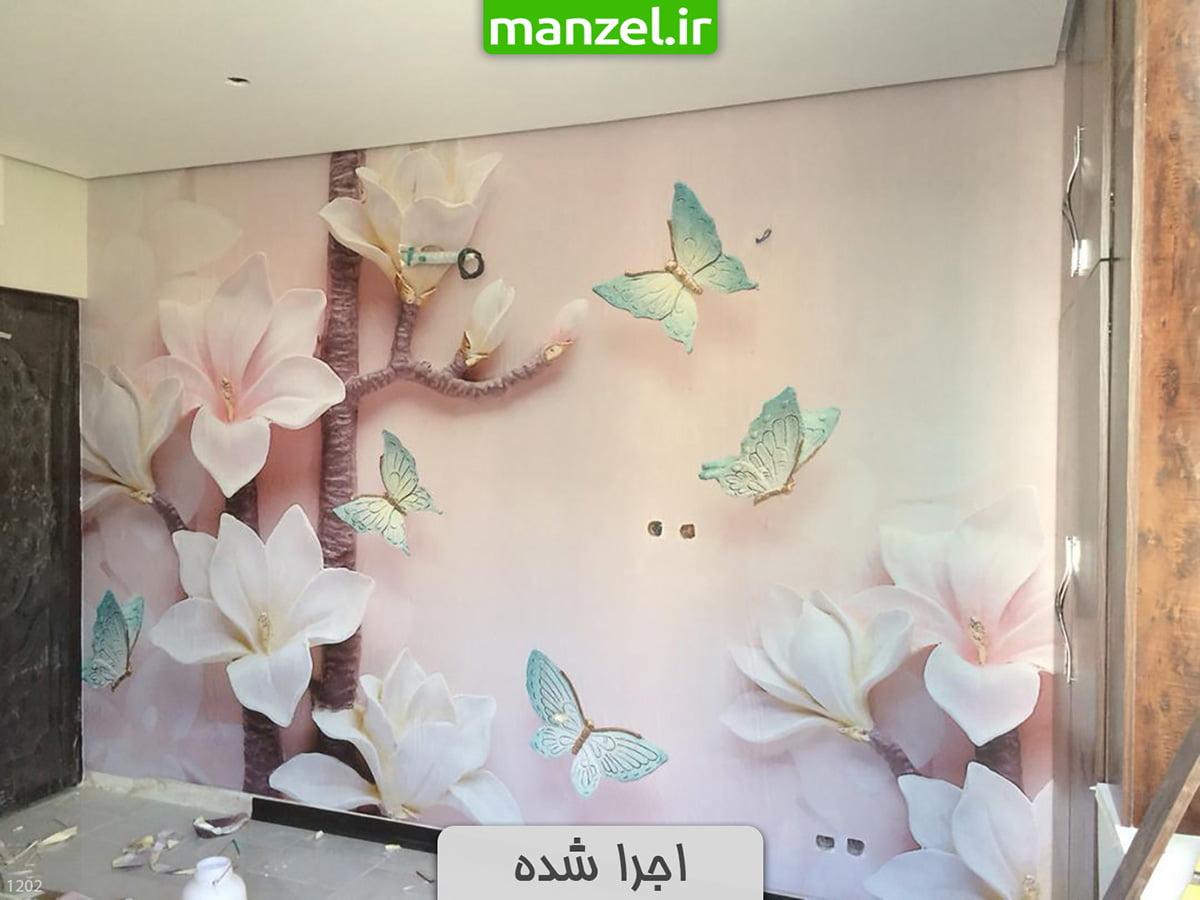 کاغذ دیواری سه بعدی اجرا شده 1202