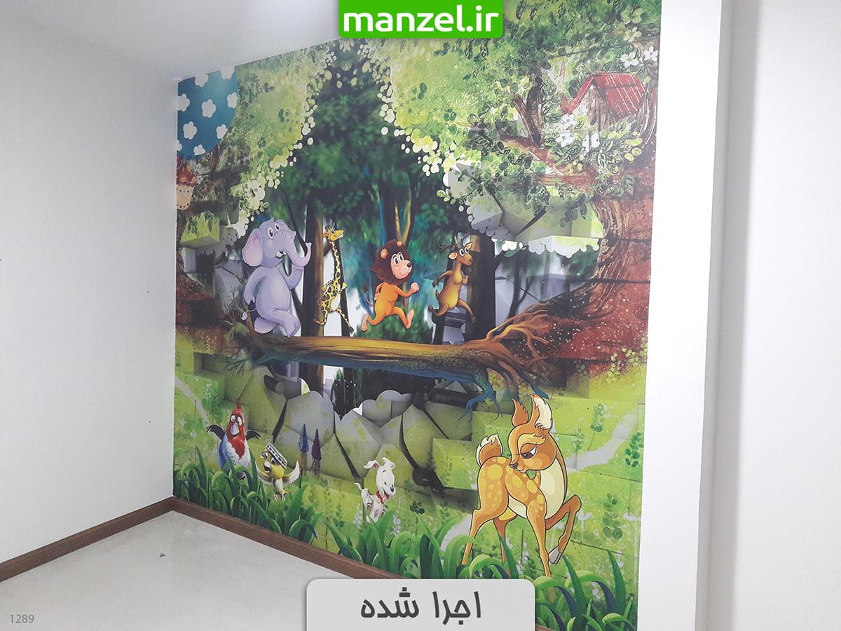 پوستر دیواری اتاق کودک اجرا شده 1289