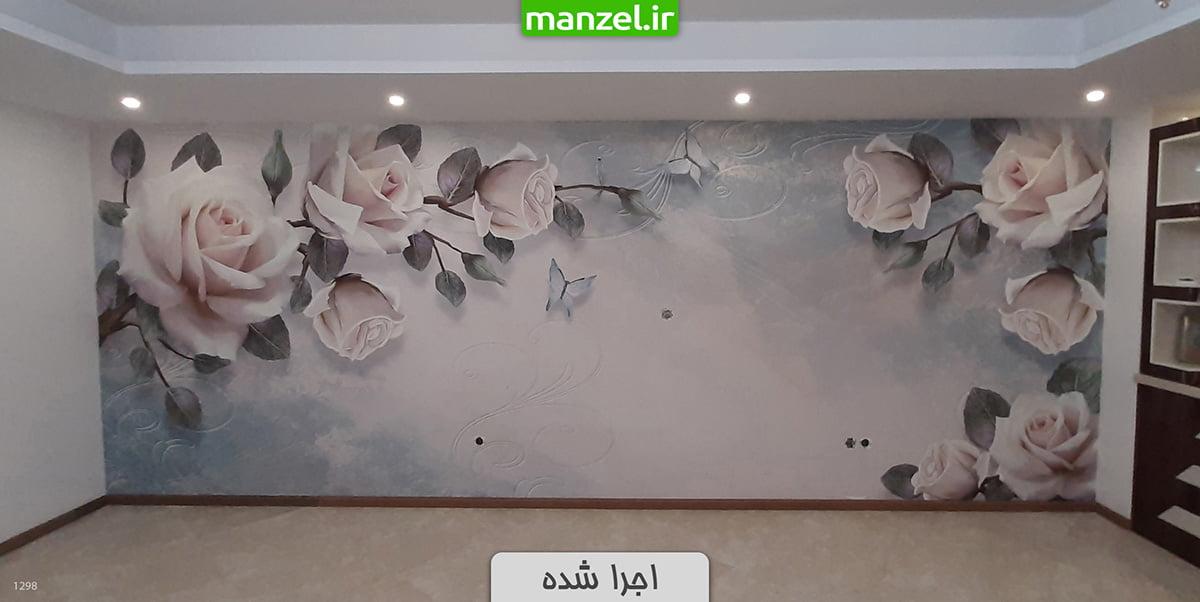 کاغذ دیواری سه بعدی اجرا شده 1298