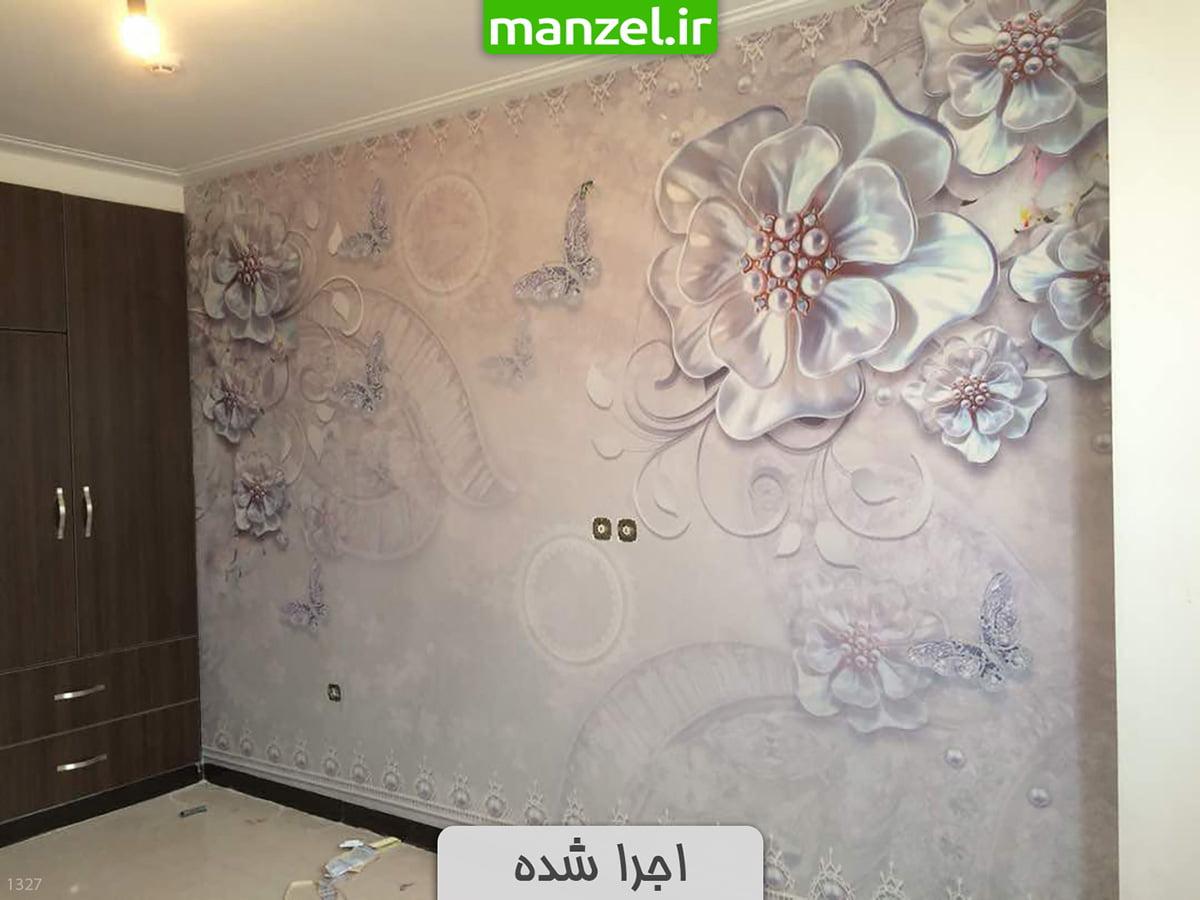کاغذ دیواری سه بعدی گل اجرا شده 1327