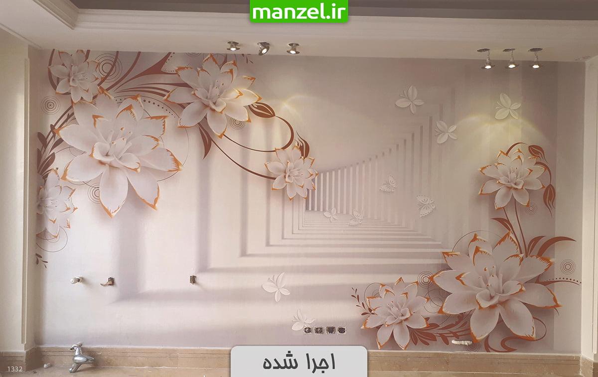 کاغذ دیواری گل سه بعدی 1332