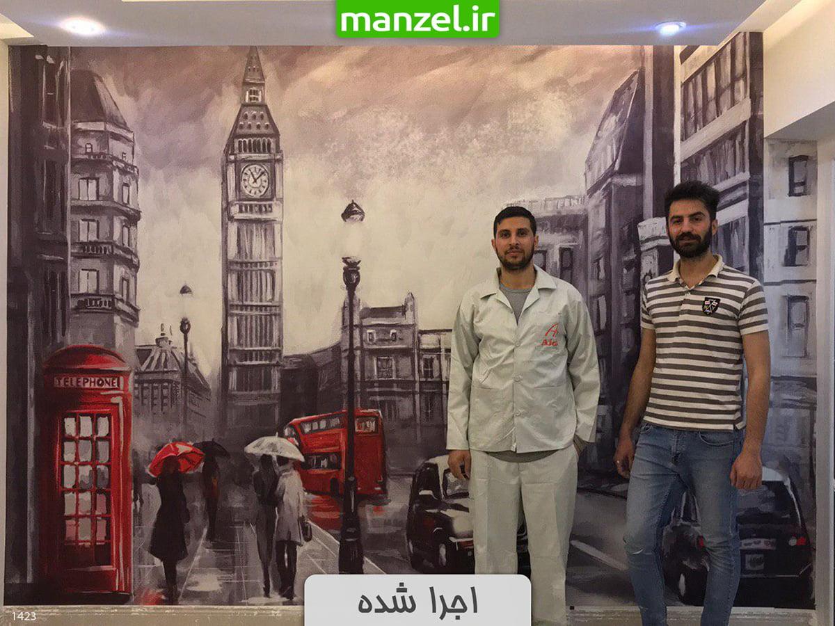 پوستر دیواری طرح شهر اجرا شده 1423