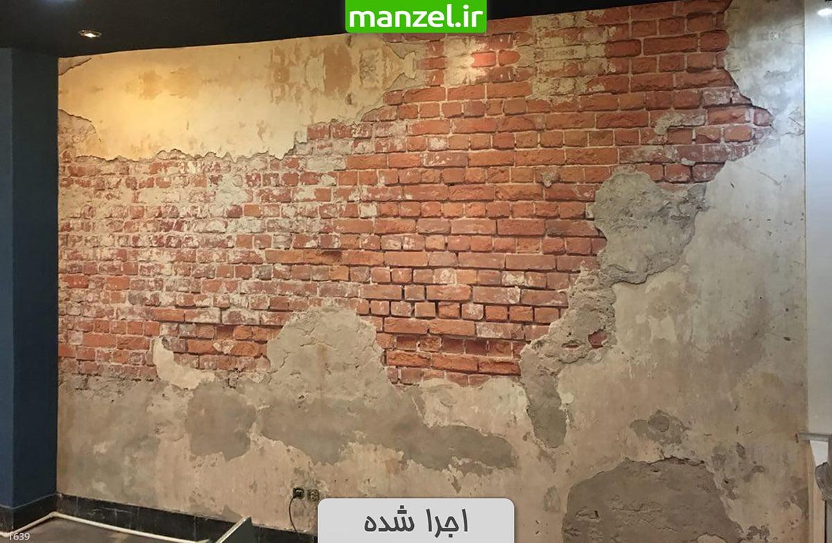 کاغذ دیواری اجرا شده 1639