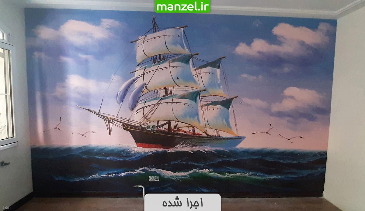 پوستر دیواری اجرا شده دریا 1681