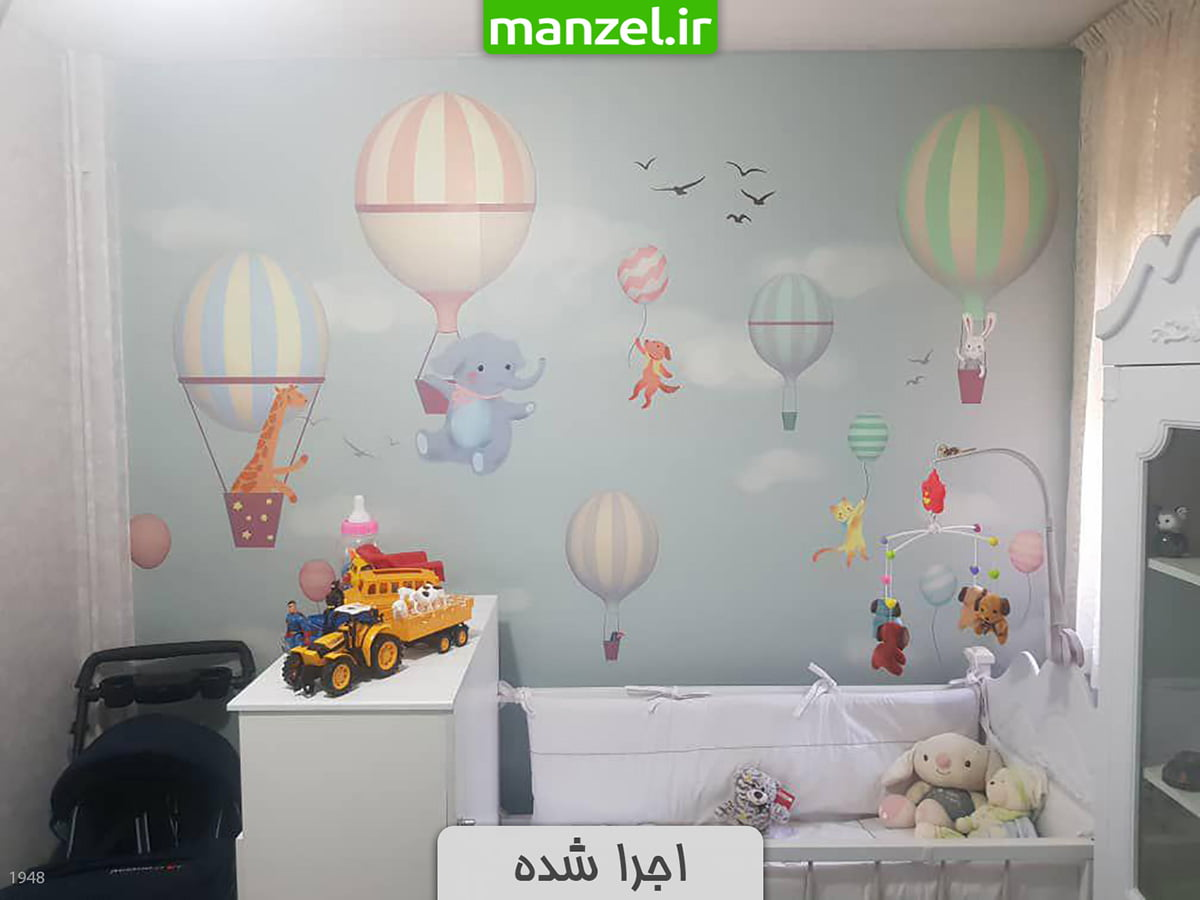 پوستر دیواری اتاق کودک اجرا شده 1948