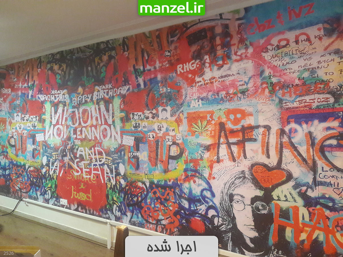 پوستر دیواری طرح گرافیتی اجرا شده 2526