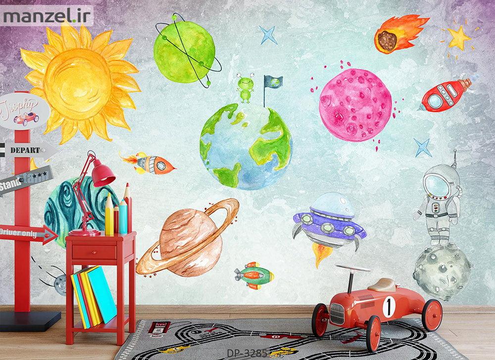 کاغذ دیواری طرح کودک کهکشان و منظومه شمسی