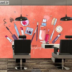 پوستر دیواری طرح سالن زیبایی DP-3598