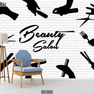 پوستر دیواری طرح سالن زیبایی DP-3600