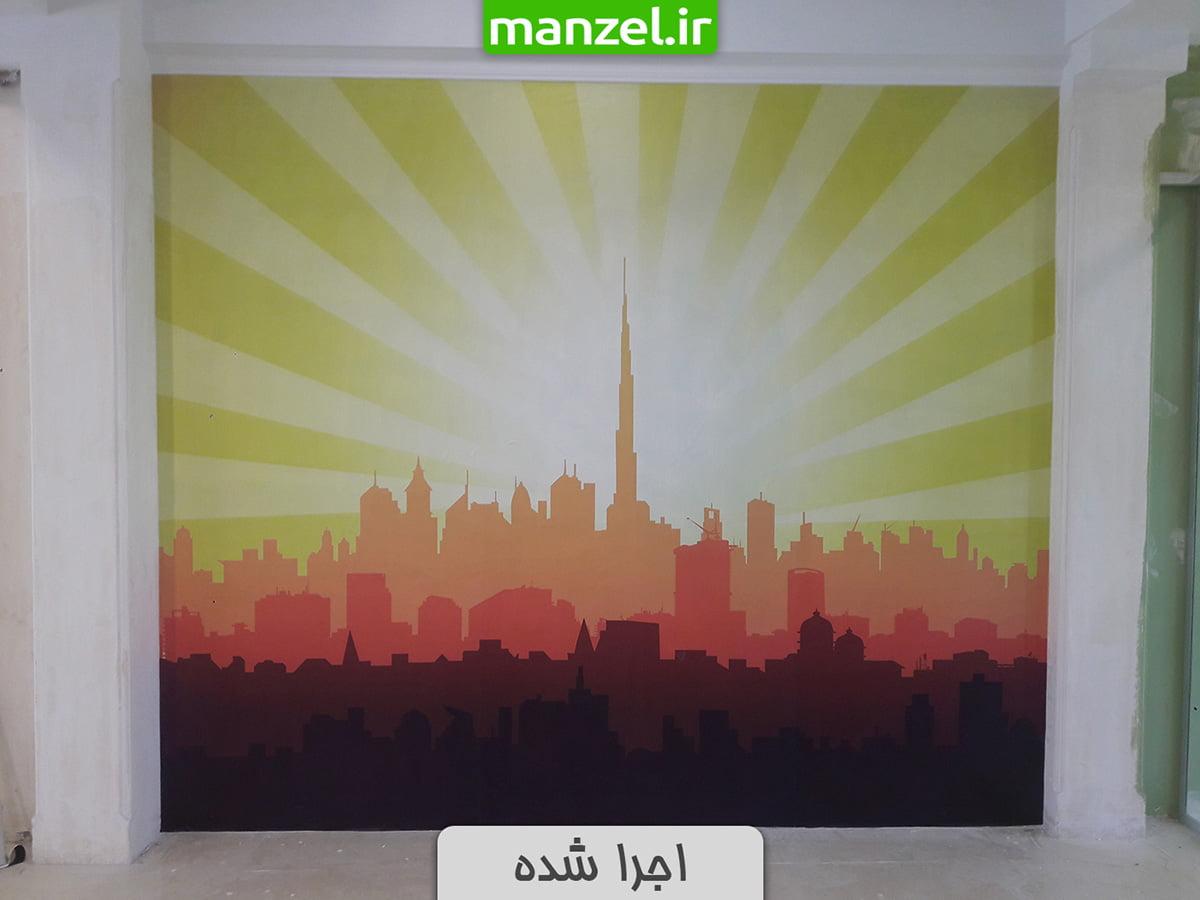 پوستر دیواری اجرا شده طرح شهر