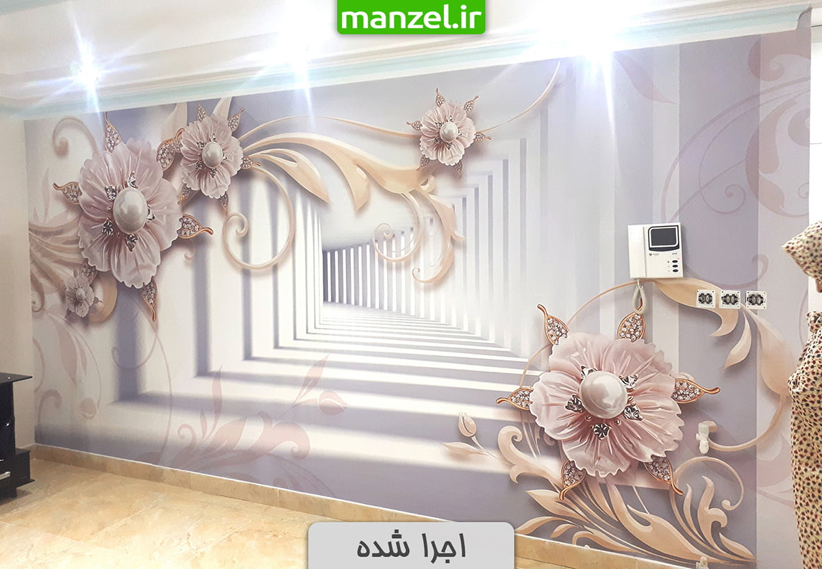 کاغذ دیواری گل سه بعدی