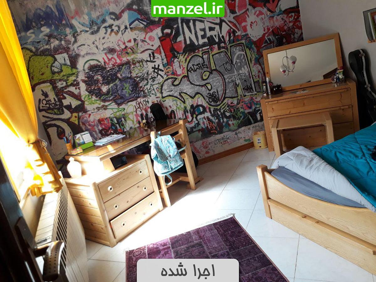 پوستر دیواری اجرا شده گرافیتی