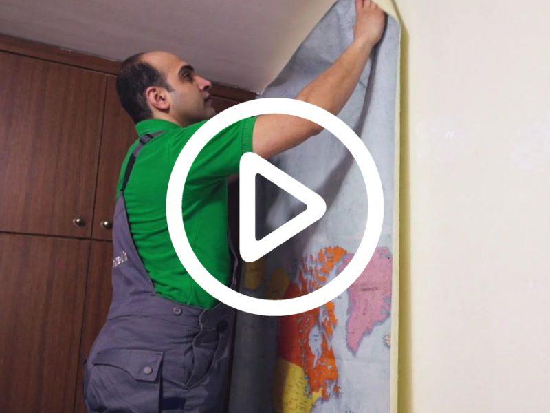 پوستر دیواری اجرا ویدیو