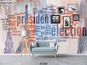 پوستر دیواری طرح اماکن دیدنی جهان DP-3684