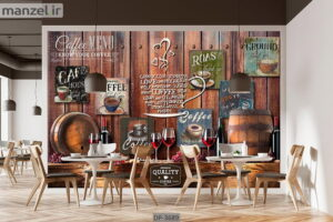 پوستر دیواری طرح کافی شاپ DP-3689