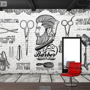 پوستر دیواری مشاغل طرح آرایشگاه مردانه DA-3712