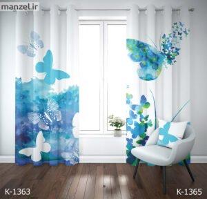 پرده پانچ چاپی طرح پروانه آبی سفید