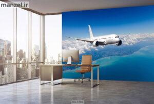 پوستر دیواری طرح هواپیما ۳۷۸۹-DA
