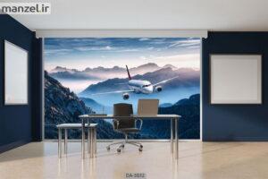پوستر دیواری طرح هواپیما ۳۸۳۲-DA