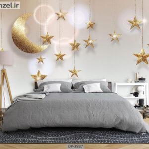 پوستر دیواری کودک طرح ماه و ستاره ۳۹۸۷-DP