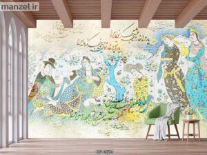 پوستر دیواری طرح خط و نقاشی سنتی ایرانی ۴۰۵۴-DP