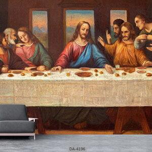 پوستر دیواری طرح نقاشی 4196-DA