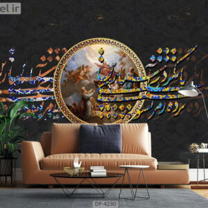 پوستر دیواری طرح خط نستعلیق و نقاشی 4230-DP