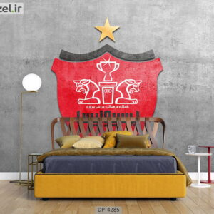 پوستر دیواری طرح فوتبالی 4285-DP