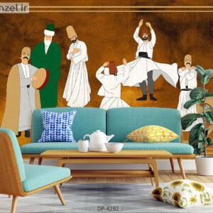 پوستر دیواری طرح نقاشی صوفی 4292-DP