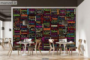 پوستر دیواری طرح آجر ۴۳۰۳-DA