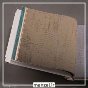 کاغذ دیواری طرح پتینه Elements کد 61307