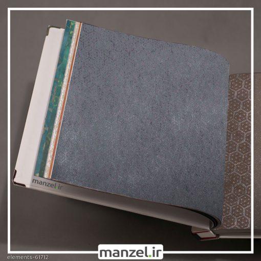 کاغذ دیواری طرح اشکال هندسی Elements کد 61712