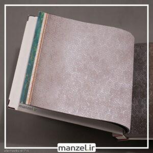 کاغذ دیواری طرح اشکال هندسی Elements کد 61714