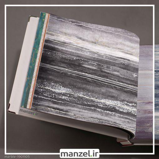 کاغذ دیواری طرح سنگ Marble کد 1901105