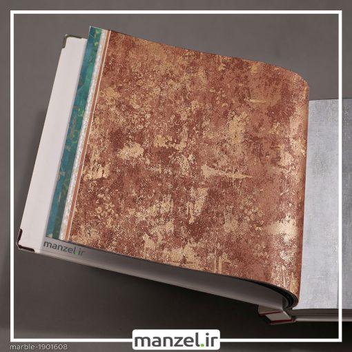 کاغذ دیواری طرح پتینه Marble کد 1901608