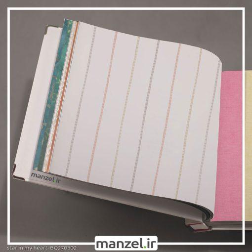 کاغذ دیواری طرح راه راه کد bq270302